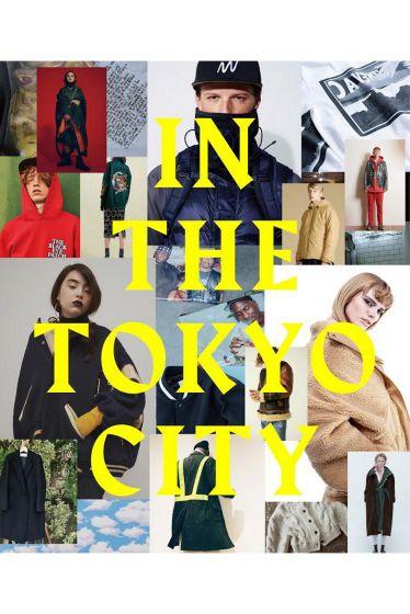 ���ƥ�����å� plumpynuts multi fabric hoodie jacket - CITYSHOP EXCLUSIVE - �ܺٲ���11