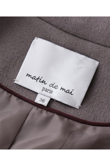 ���㡼�ʥ륹��������� ���塼�� ��MATIN DE MAI/�ޥ��� �ɥ� ��ۥե������ե�������� ������� �ܺٲ���13