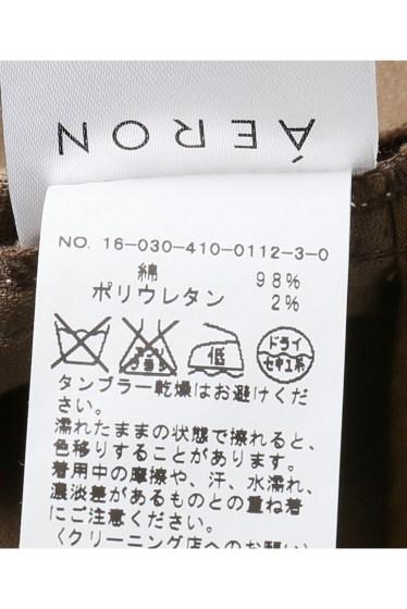 ���㡼�ʥ륹��������� ��AERON /�������� paper bag trousers �ܺٲ���13