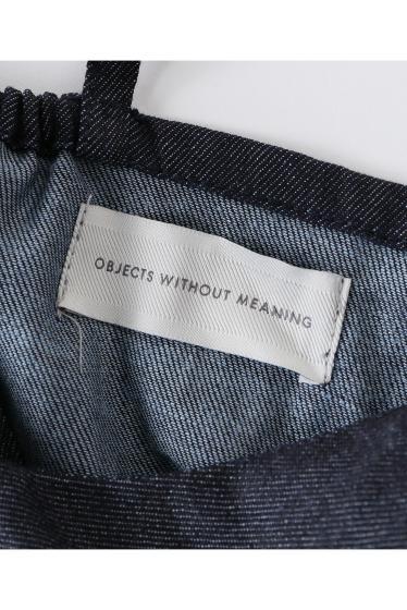 �ե졼���� ObjectsWithoutMeaning ���åȥ��åץ���ߢ� �ܺٲ���10
