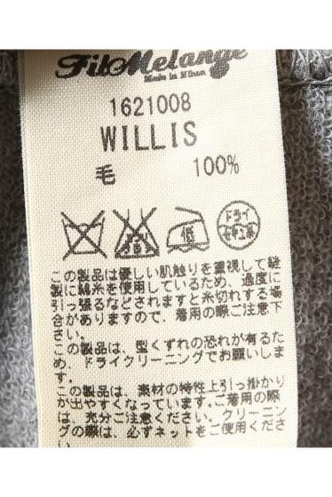 ���ǥ��ե��� Filemelange/WILLIS(�����ꥹ) �ܺٲ���12