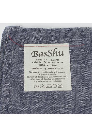�����֥�������ʥ��ƥå� BASSHU Cushion Cover Chambray �ܺٲ���4