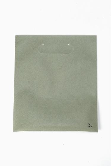 �������� PA-PACK EP BAG ������